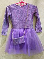 Платье с кошелечком