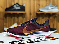 """Кроссовки Nike Air Zoom Pegasus 35 Turbo 2.0 """"Синие\Красные\Оранжевые"""""""