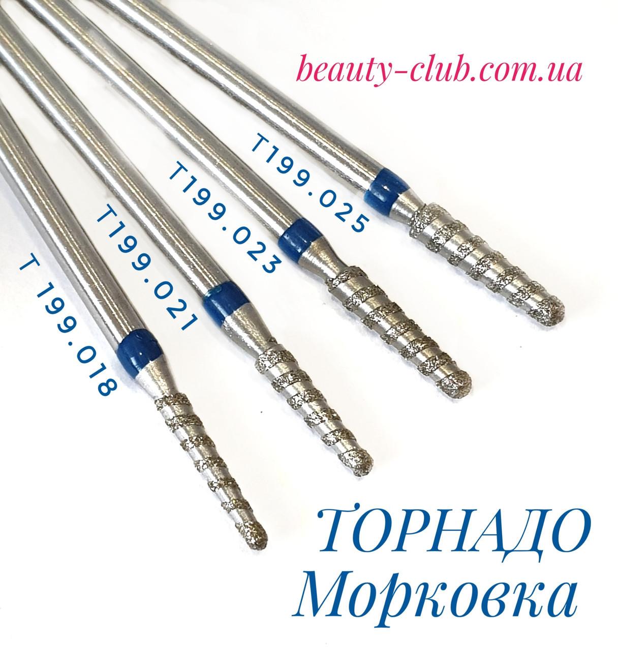 """Фреза алмазна ТОРНАДО 104199524021Т - """"морква"""" , d - 2,1 мм. синя смужка"""
