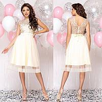 """Вечірнє, випускне коротке плаття молочне """"Рената"""", фото 1"""