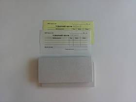 Изготовление бланков с нумерацией на самокопирующейся бумаге