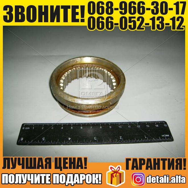 Муфта синхронизатора ВАЗ 2107 (пр-во АвтоВАЗ) (арт. 21070-170117600)
