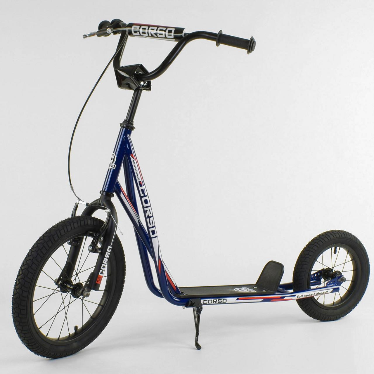 Двоколісний дитячий самокат металевий для хлопчика Corso МХ 30609, колеса надувні, ручного гальма, синій