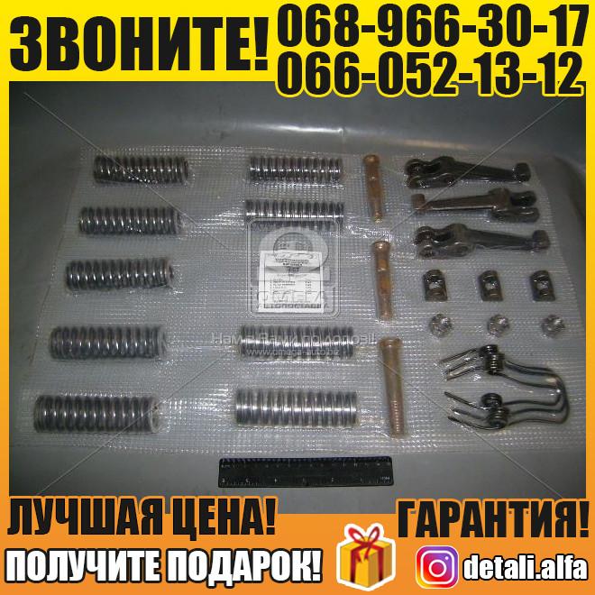 Ремкомплект диска нажимного сцепления (полный) Д 65 (пр-во Украина) (арт. Р/К-2554)