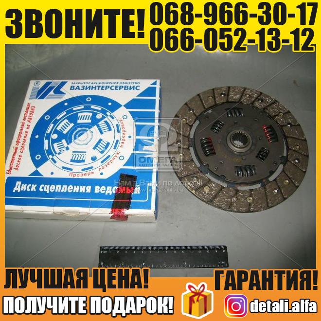 Диск сцепления ведомый ВАЗ 21230 (пр-во ВИС) (арт. 21230-160113000)