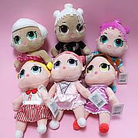 17120 Кукла мягкая Лол