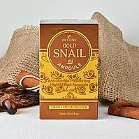 3W CLINIC Омолаживающая сыворотка с золотом и муцином улитки 3W Clinic Gold Snail Ampoule