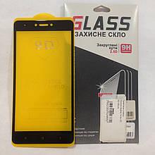 Захисне скло 9D Xiaomi Redmi Note 4X Black