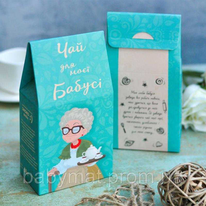 Чай  в подарочной упаковке ДЛЯ БАБУСІ