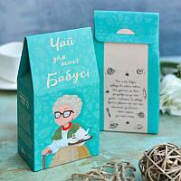 Чай  в подарочной упаковке ДЛЯ БАБУСІ, фото 1