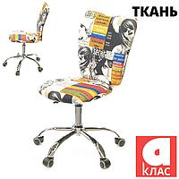 Кресло АКЛАС Кеви CH TILT Газетный