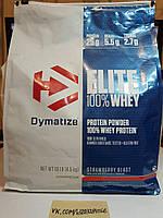 Протеин, Dymatize Elite Whey 4,5кг