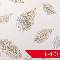 Панель термоперенос F-470 Бабочки