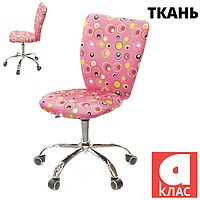Кресло АКЛАС Кеви CH TILT Розовые пузырьки
