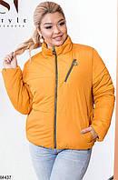 Повседневная куртка,до 58 размера