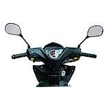 Мотоцикл SPARK SP125С-4WQ (Спарк 125 куб. см.), фото 7