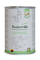 Baskerville Holistic консервированный корм для кошек, телятина и лосось с пастернаком и кресс-салатом, 400гр