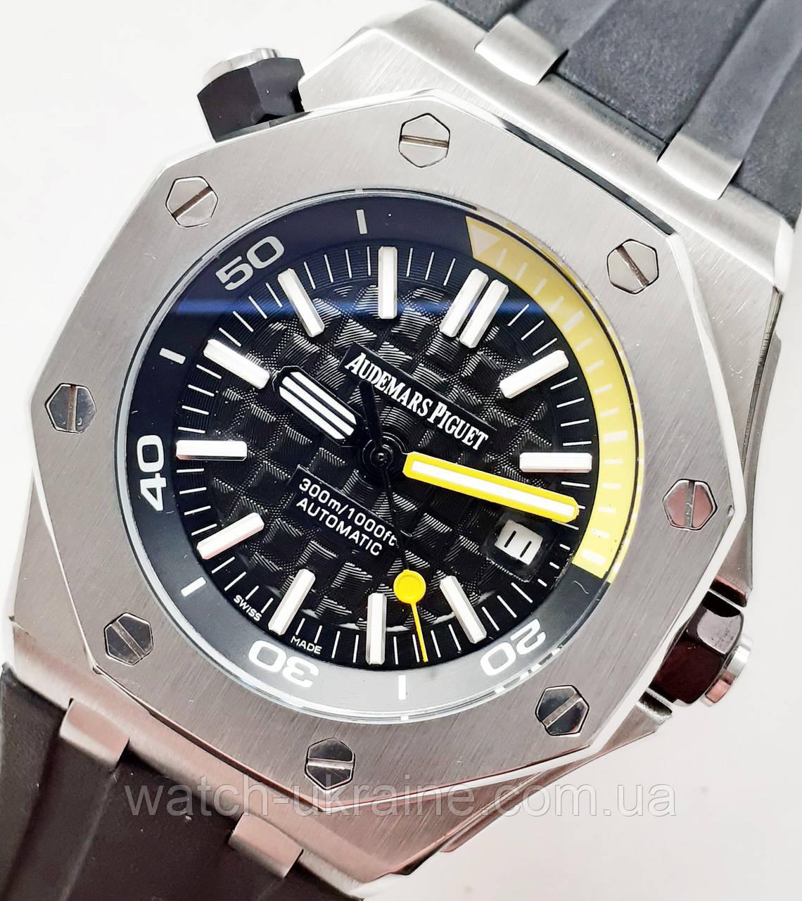 Часы Audemars Piguet Royal Oak Offshore Automatik.класс ААА