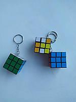 Брелок кубик  отличный подарок