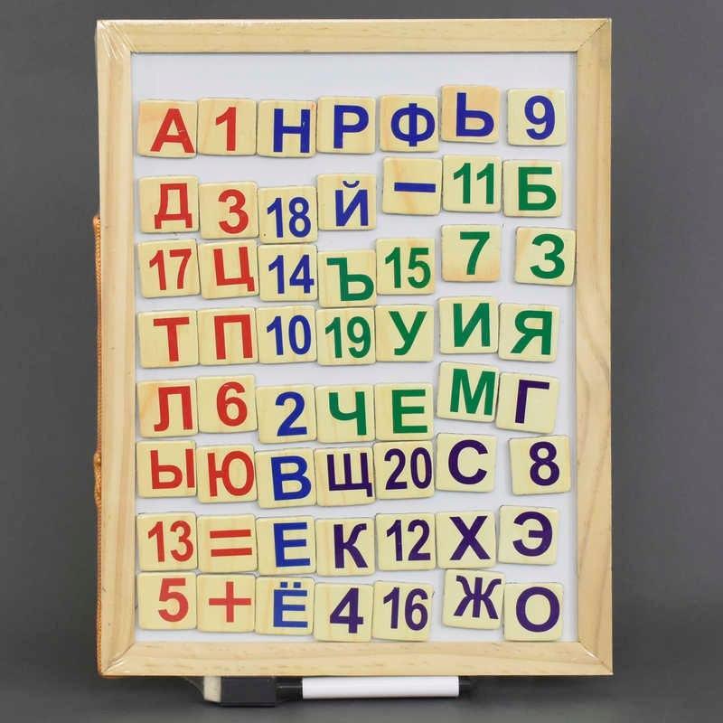 """Деревянная игра """"Цифры и буквы"""" 0293"""