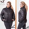 Демисезонная женская куртка из эко-кожи (2 цвета) ВШ/-1175/1 - Черный