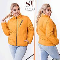 Жіноча демісезонна куртка з еко-шкіри (2 кольори) ВШ/-1175/1 - Жовтий, фото 1
