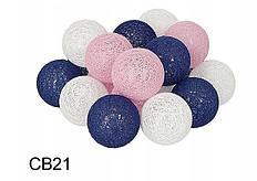 Гирлянда тайская декоративная LTL EASY Cotton Balls 20led, диам 6см, длина 330см на батарейках АА