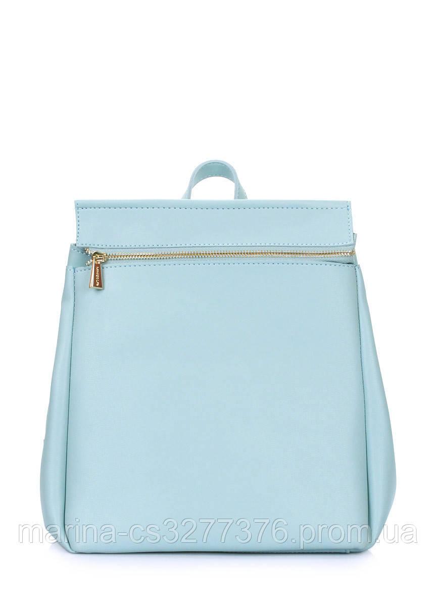 Голубой женский рюкзак