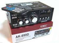 Усилитель звука AMP 699 UKC (20)