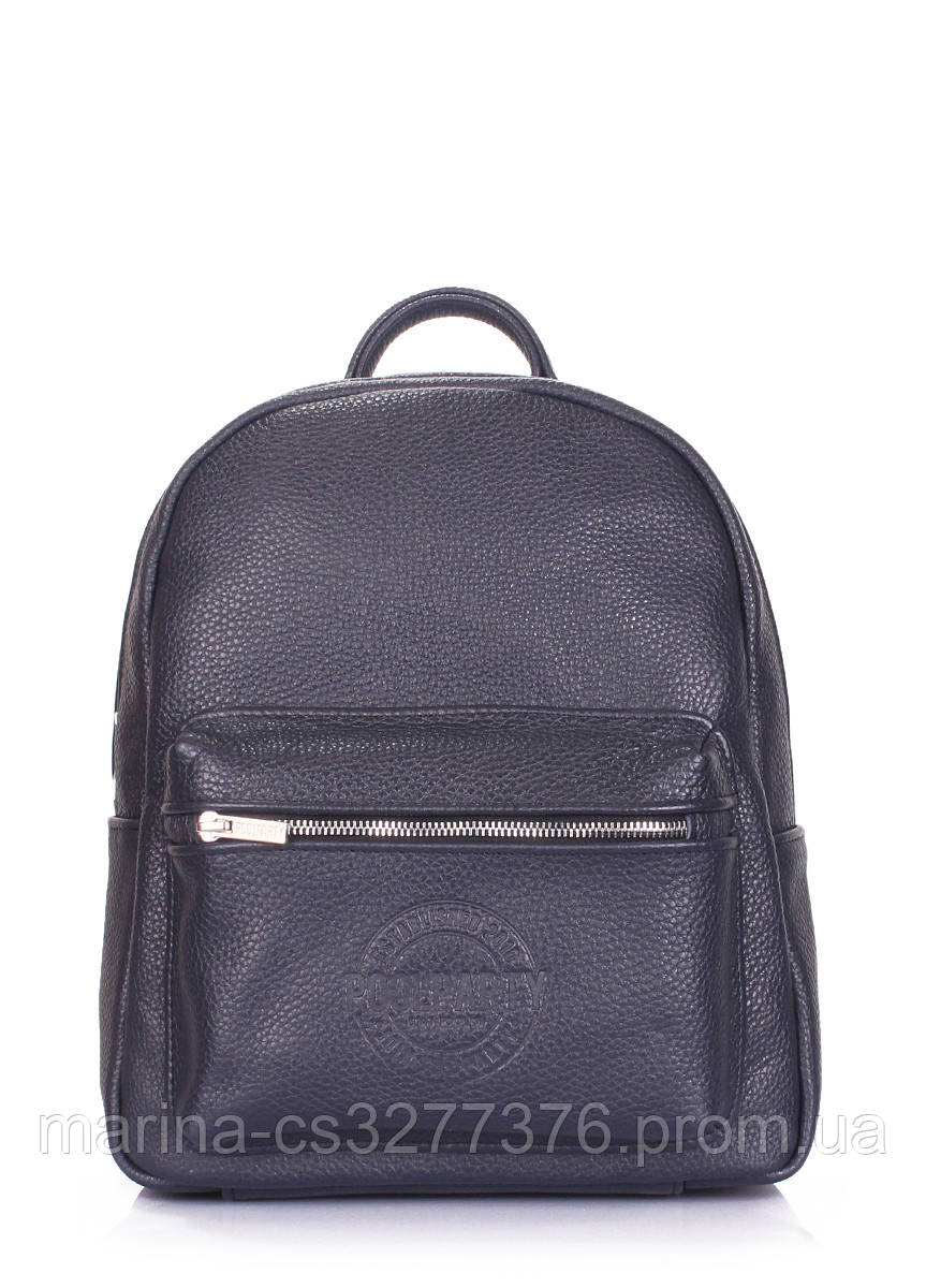 Рюкзак темно-синий кожаный POOLPARTY Xs женский