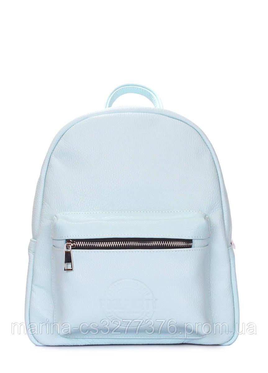 Голубой кожаный рюкзак POOLPARTY Xs женский