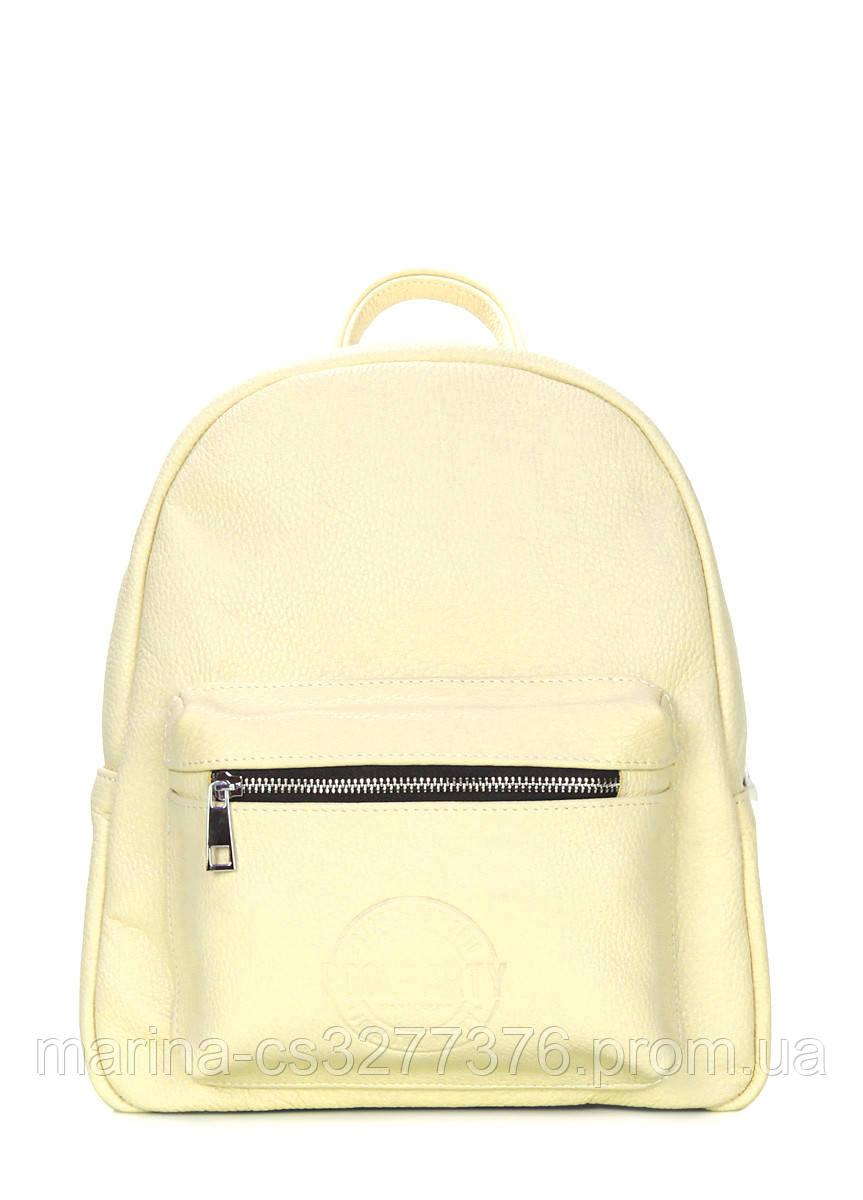 Желтый кожаный рюкзак POOLPARTY Xs женский