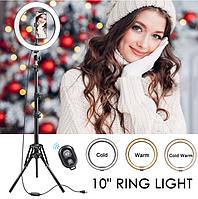 Кольцевая лампа для блогеров  (26 см. диаметр) + штатив(110см)