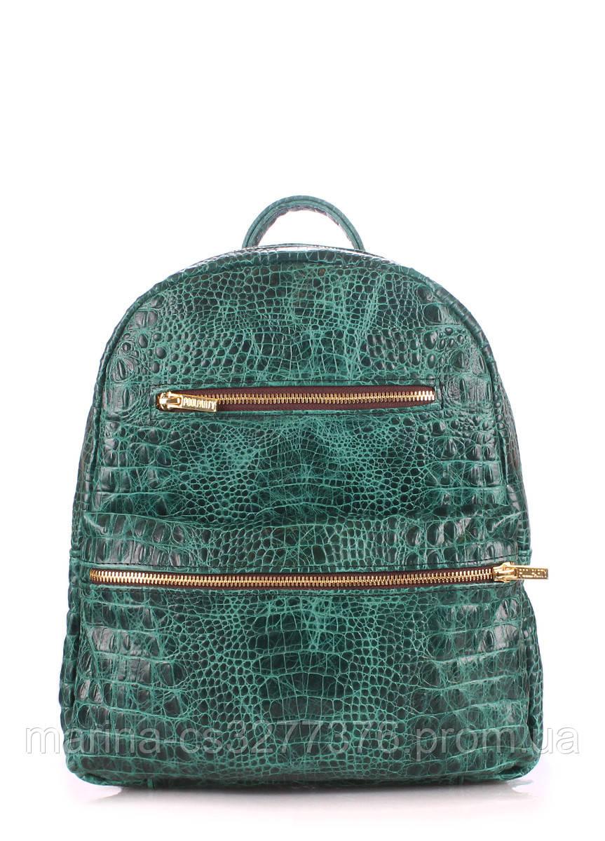 Рюкзак зеленый под крокодила кожаный POOLPARTY Mini женский