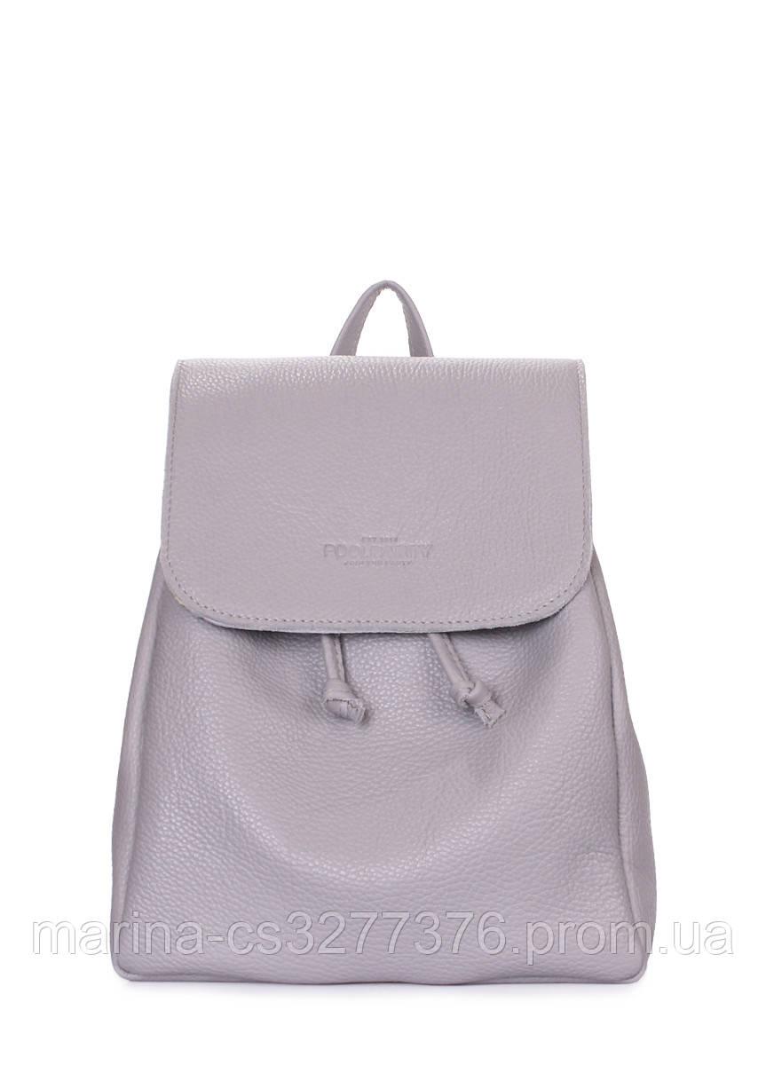 Рюкзак серый кожаный на завязках POOLPARTY Paris женский