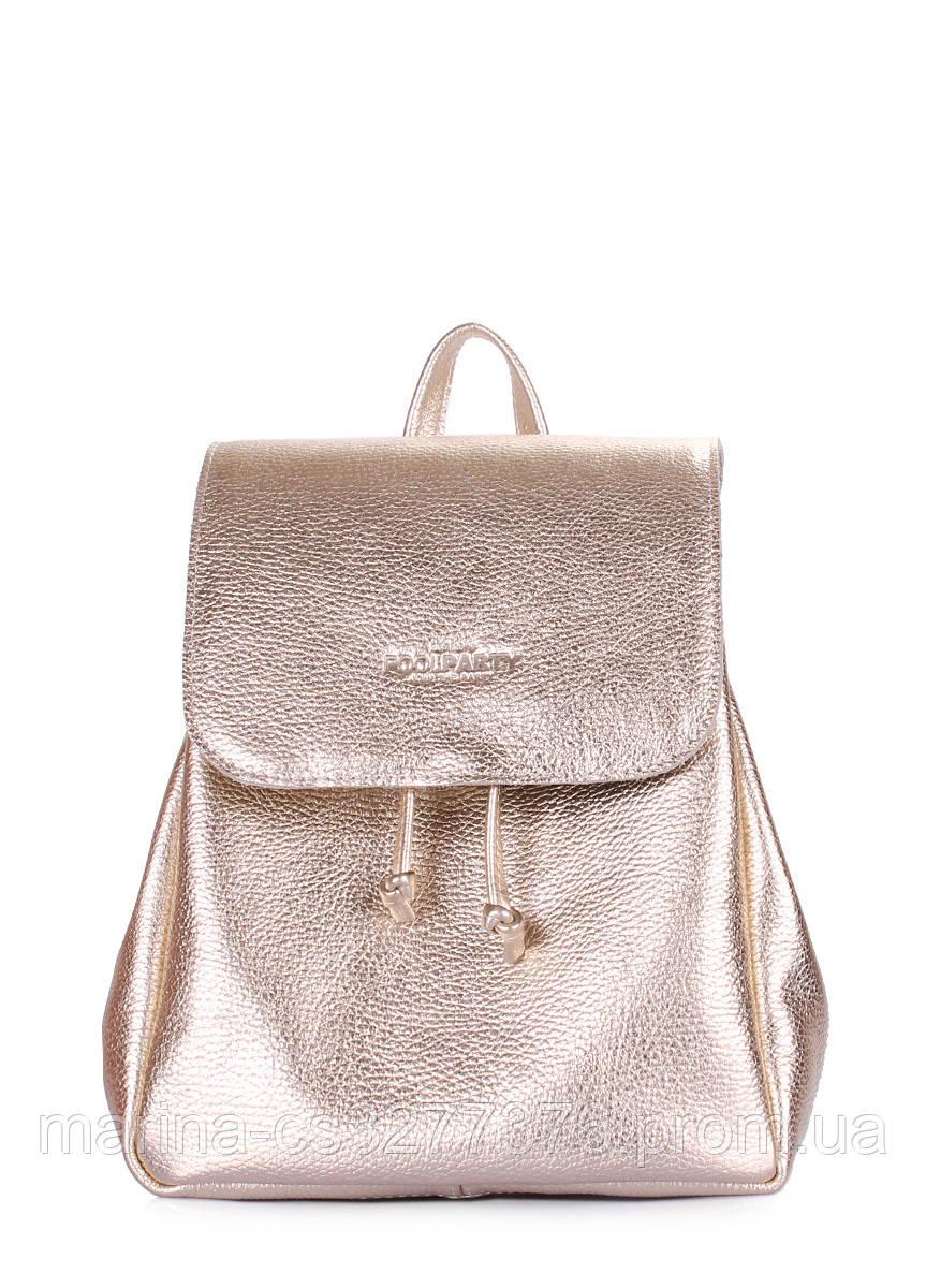 Золотой кожаный рюкзак на завязках Paris женский