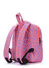 Рюкзак женский POOLPARTY Xs, фото 3