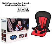 Детское автокресло Multi Function Car Cushion красное - 235897 (SKU777)