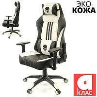 Крісло АКЛАС Мідж PL RL Чорно-біле, фото 1