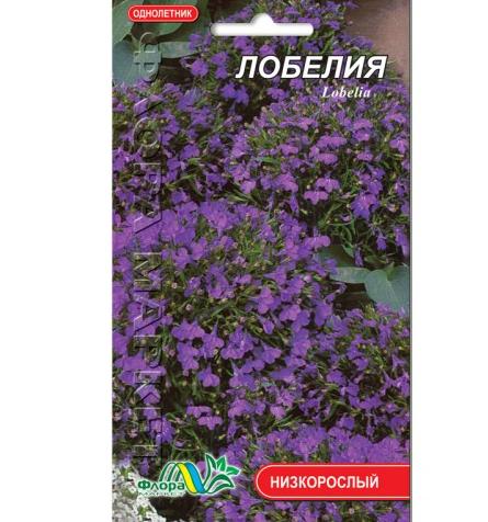 Лобелия коврик, цветы однолетние, семена 0.1 г