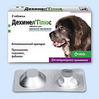 Дехинел Плюс XL (Dehinel Plus XL) для собак №12
