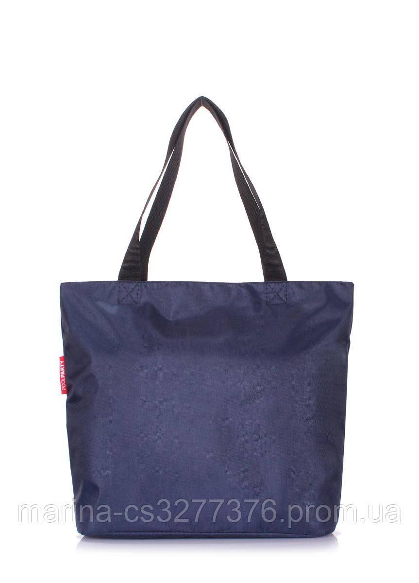 Женская повседневная сумка Select синяя женская из ткани