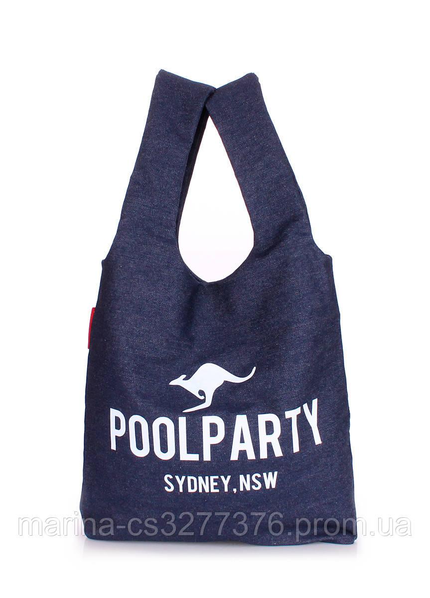 Коттоновая сумка POOLPARTY синяя с кенгуру женская