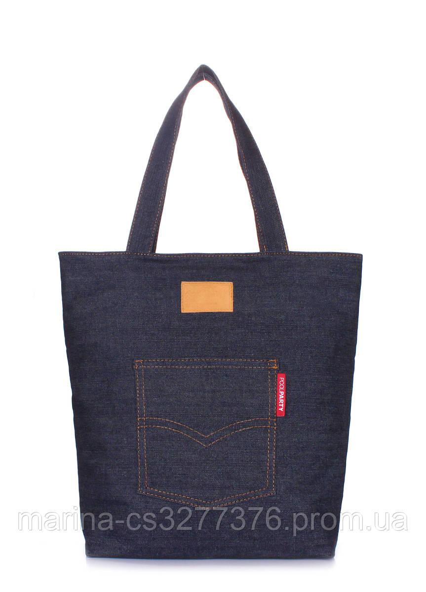 Джинсовая сумка POOLPARTY Arizona темно-синяя женская мужская унисекс