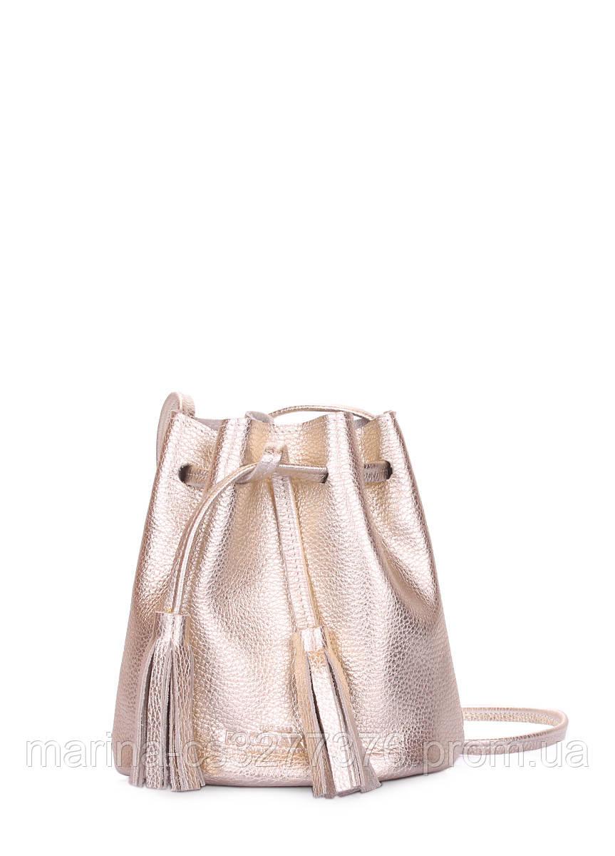 Золотая кожаная сумочка на завязках Bucket золотая летняя женская