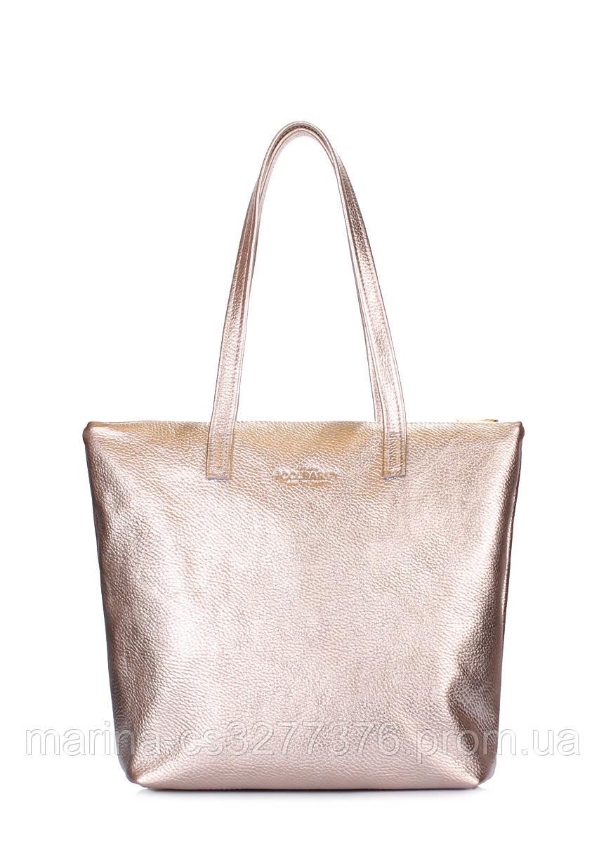 Золотая кожаная сумка Secret золотая женская на молнии
