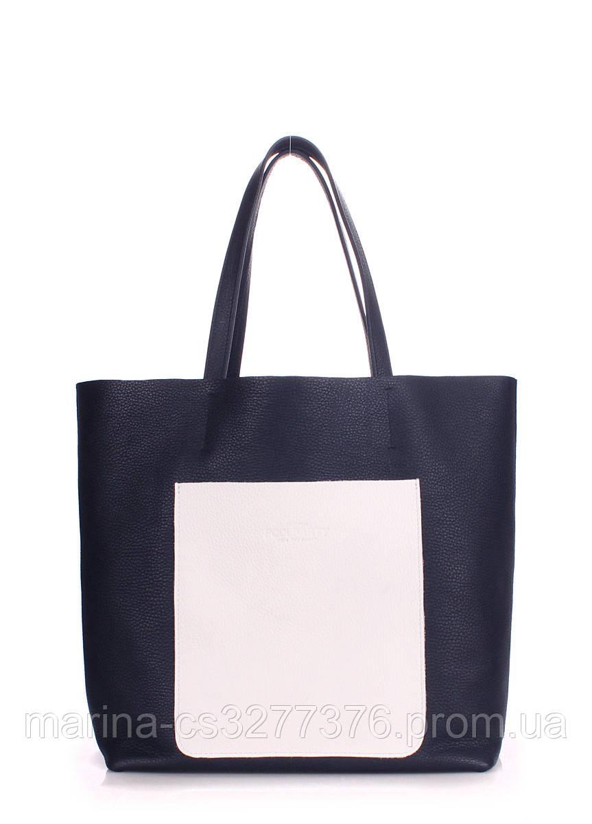 Кожаная сумка POOLPARTY Mania синяя с белым карманом женская
