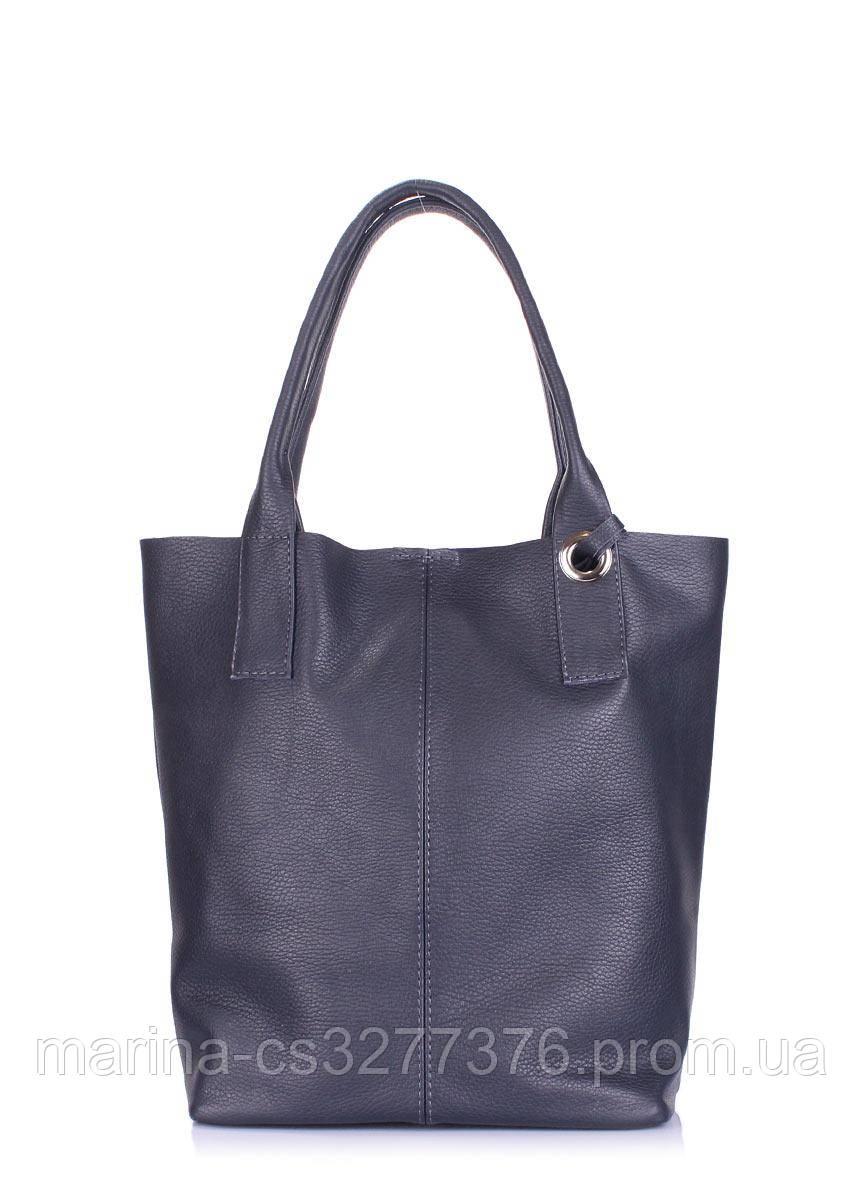 Кожаная сумка POOLPARTY Podium синяя женская