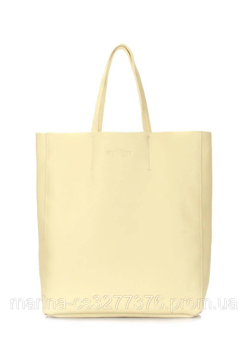 Кожаная сумка POOLPARTY City желтая женская