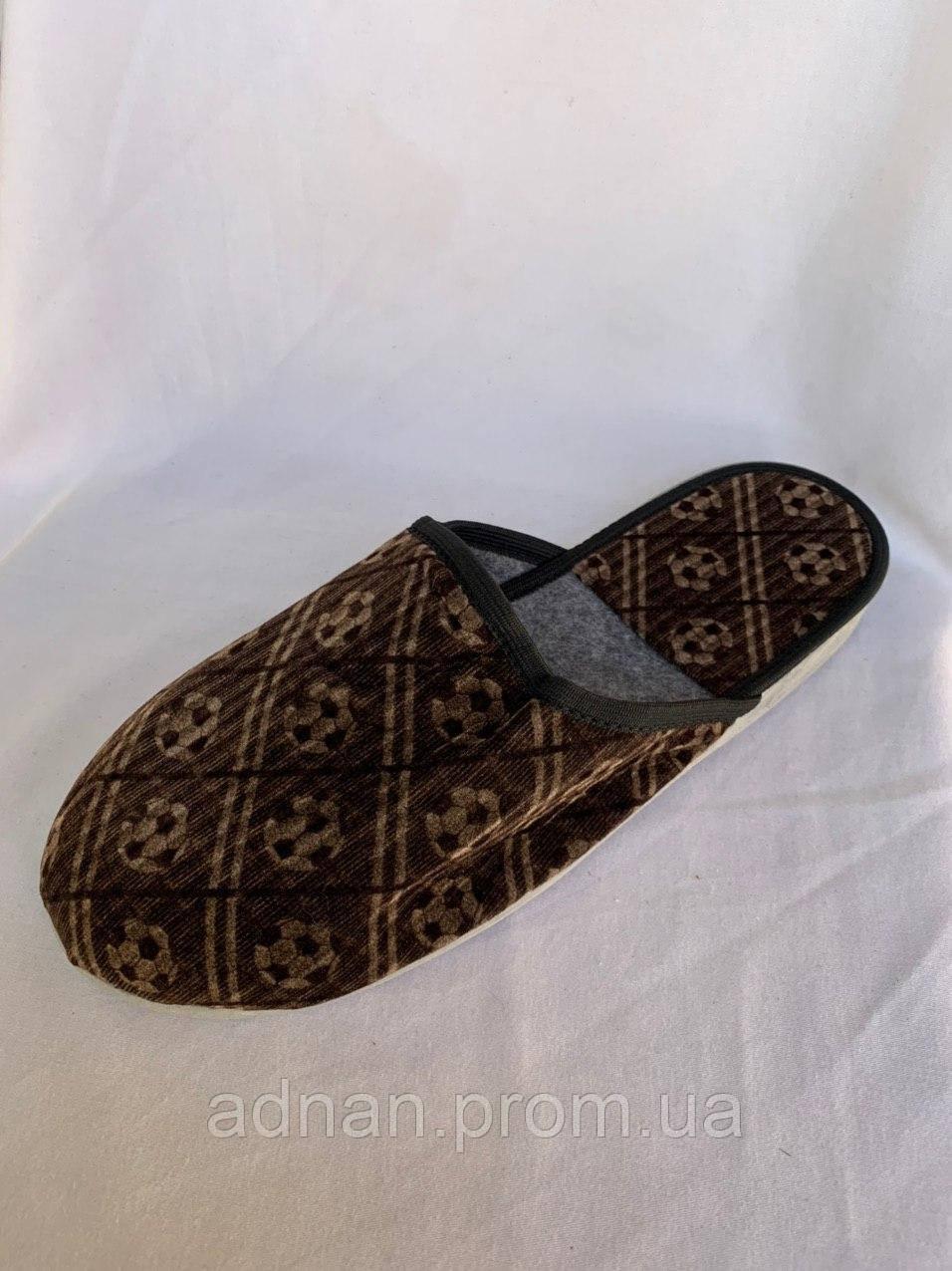Тапочки мужские, БЕЛСТА, закрытые, 7 пар в упаковке, Украина/ купить тапочки оптом